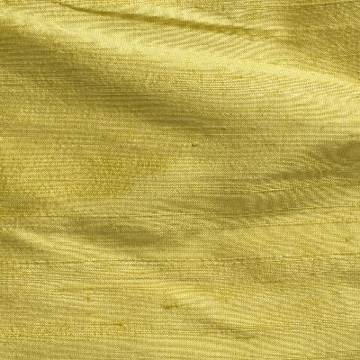 Tissu soie sauvage id ale apollo pour double rideaux de - Tissus pour double rideaux ...